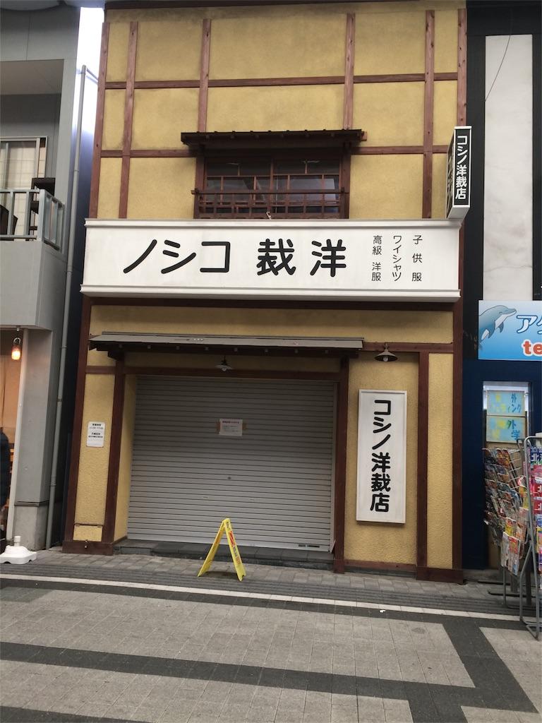 f:id:supertosiki0611:20170218170736j:image