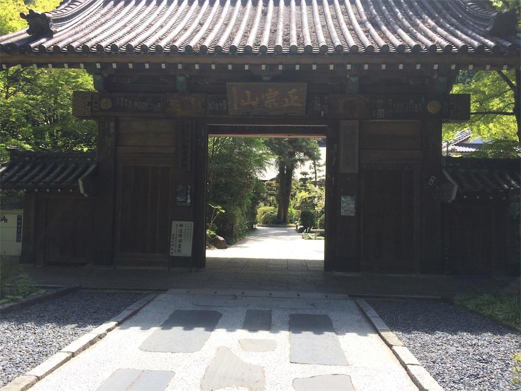 f:id:supertosiki0611:20170502101757j:image