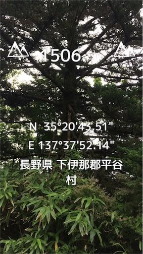 f:id:supertosiki0611:20170812232717j:image