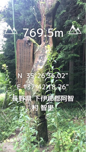 f:id:supertosiki0611:20170814102157j:image
