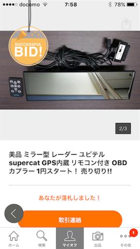f:id:supertosiki0611:20170922075859p:image