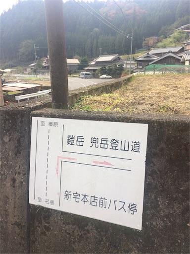 f:id:supertosiki0611:20171104105543j:image