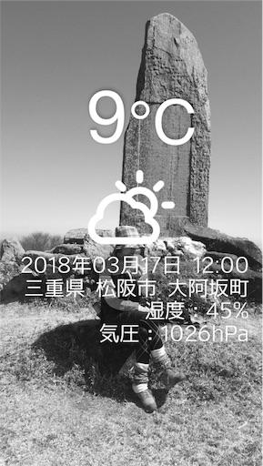 f:id:supertosiki0611:20180317162820j:image