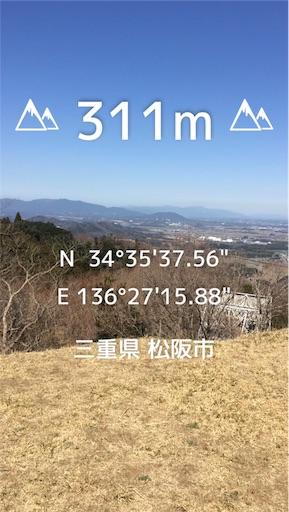 f:id:supertosiki0611:20180317162913j:image
