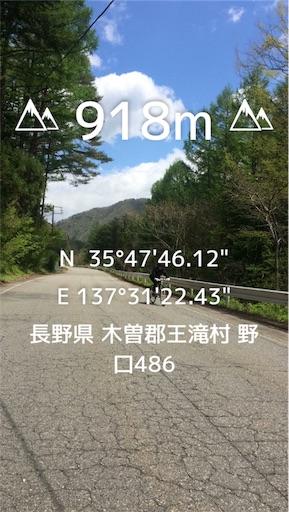 f:id:supertosiki0611:20180504132110j:image