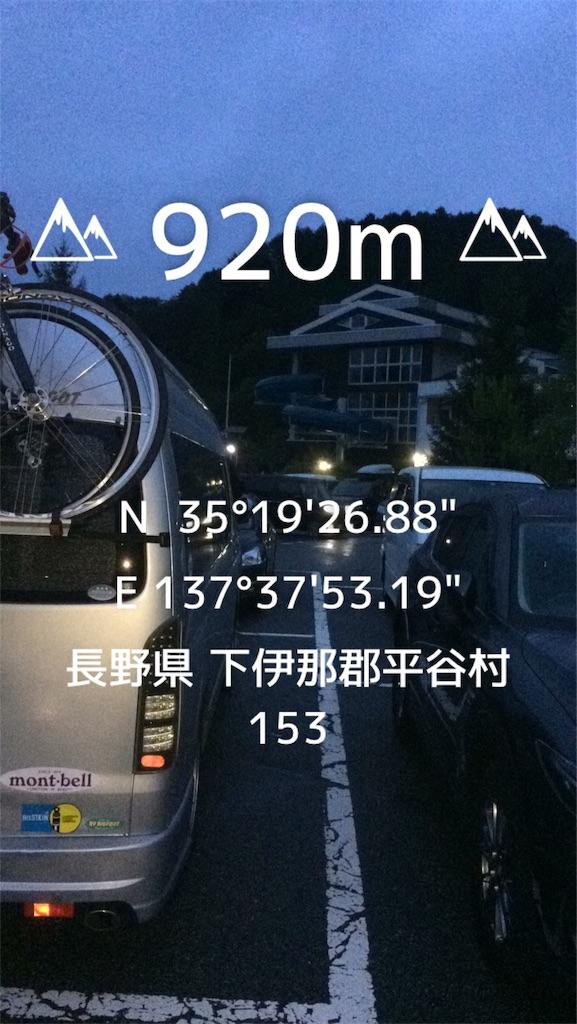 f:id:supertosiki0611:20180815190159j:image