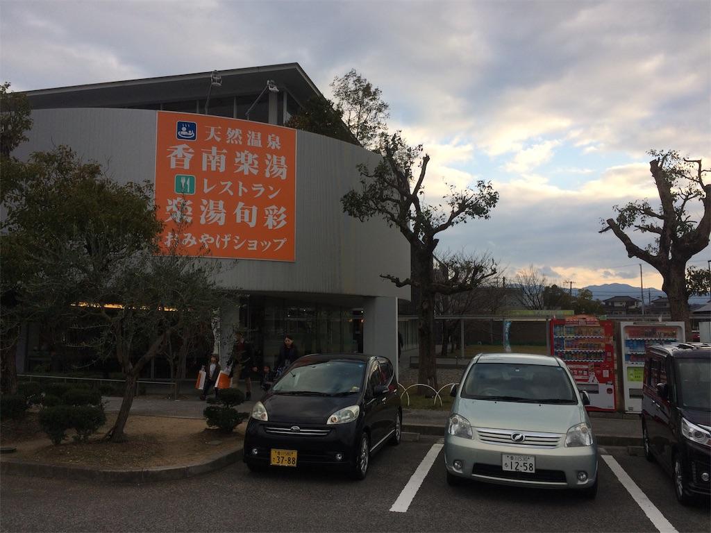 f:id:supertosiki0611:20190101165948j:image