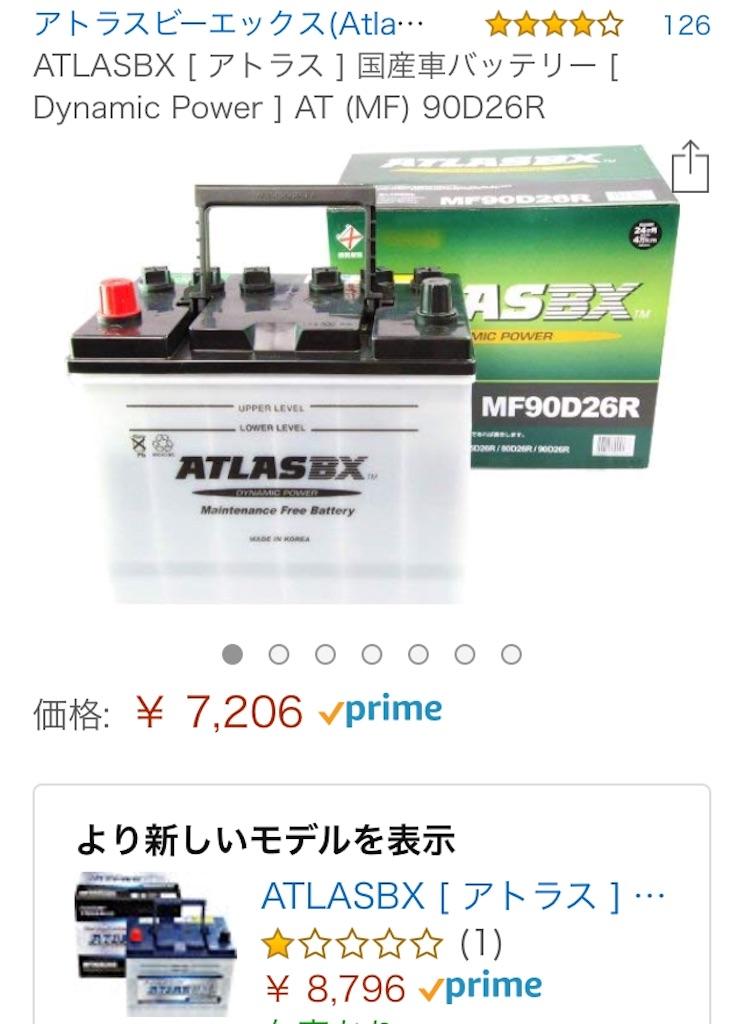 f:id:supertosiki0611:20190108104335j:image