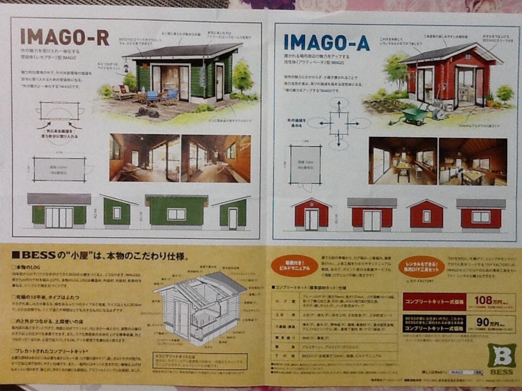 f:id:supertosiki0611:20190324185450j:image