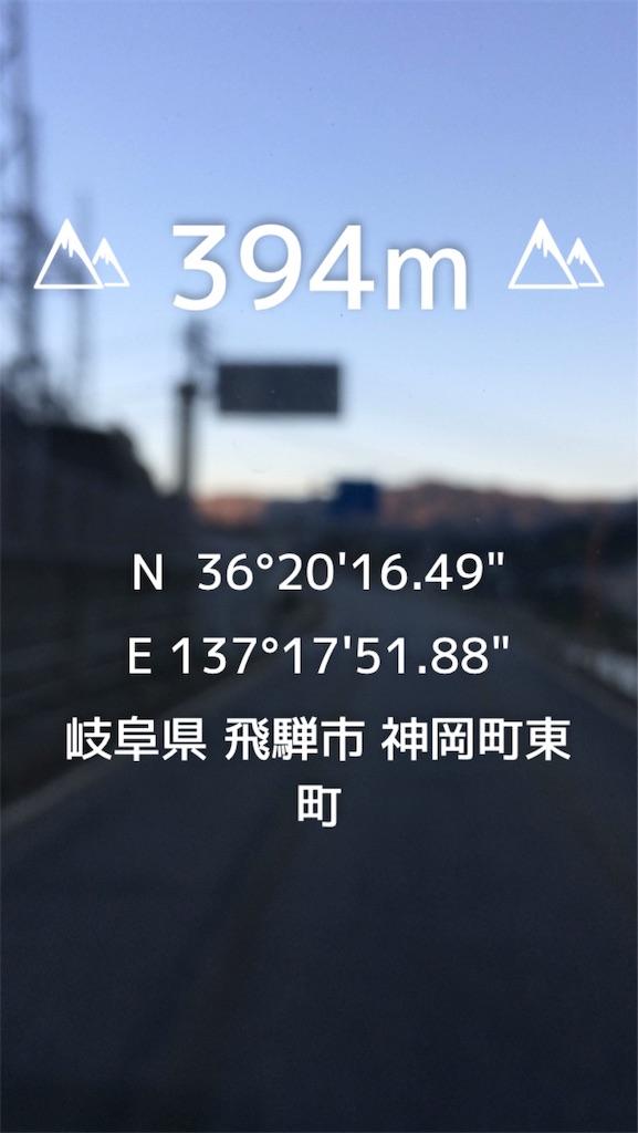 f:id:supertosiki0611:20190502201059j:image