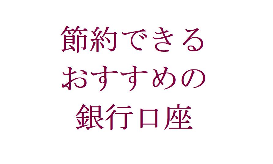 f:id:superwriter:20180923180649p:plain