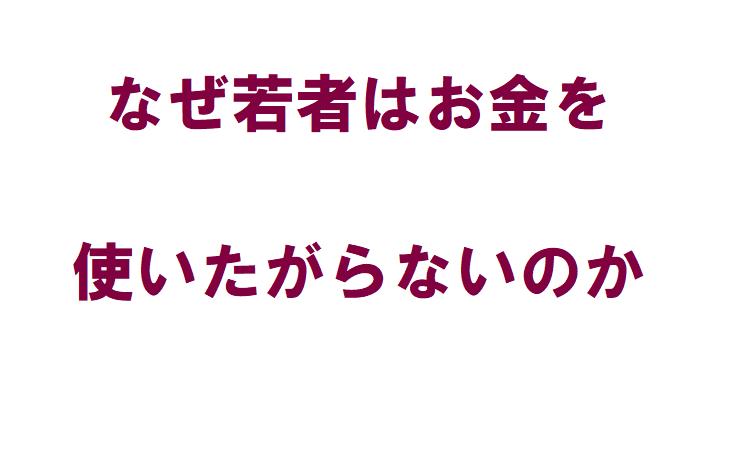 f:id:superwriter:20181124182506p:plain