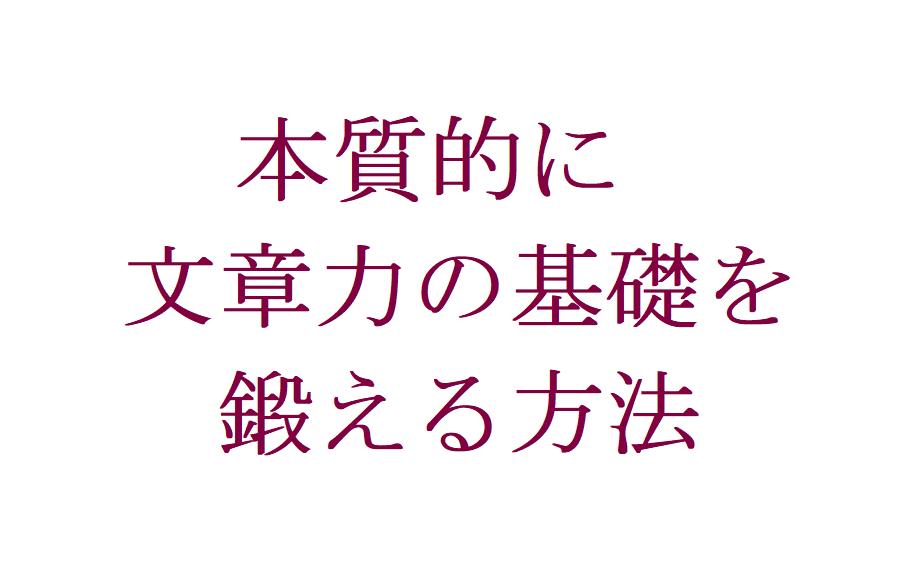 f:id:superwriter:20181231173349p:plain