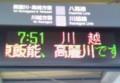 20100221192748