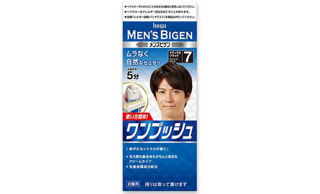 白髪染め 市販 人気