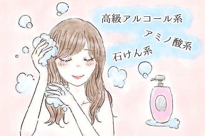 白髪の原因はシャンプーの成分・洗い方のせい!?