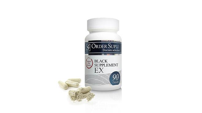 ブラックサプリEX