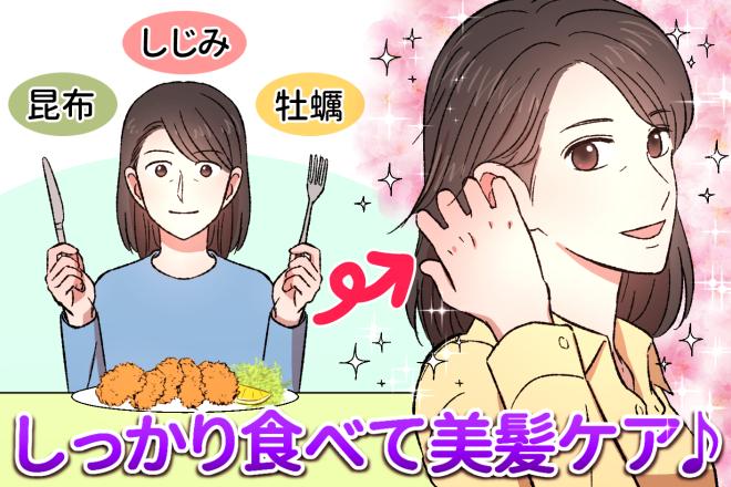白髪予防・改善におすすめの食べ物8選