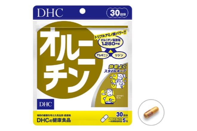 DHC オルニチン30日分