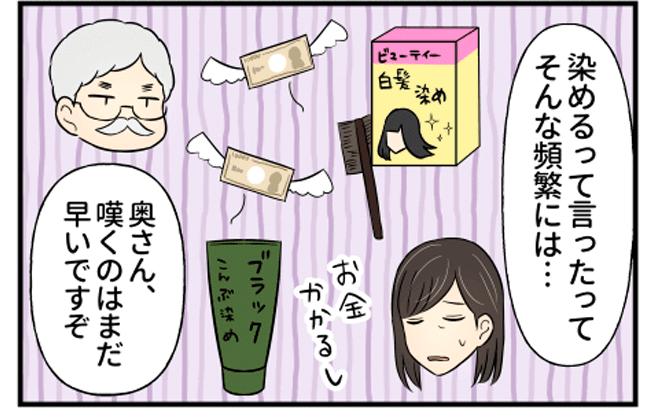 manga1-4