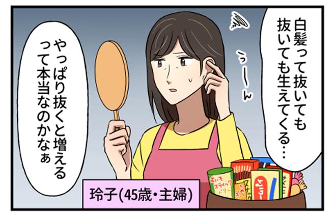 manga1-sum