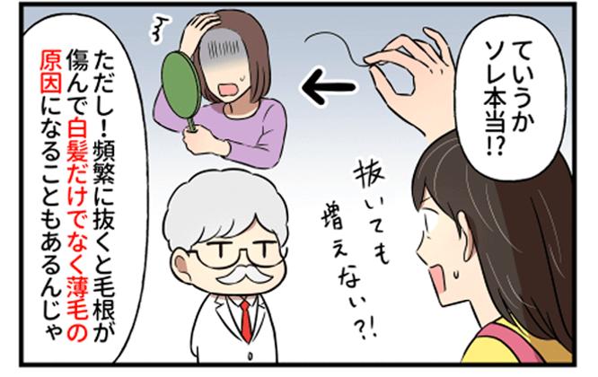 manga1-2