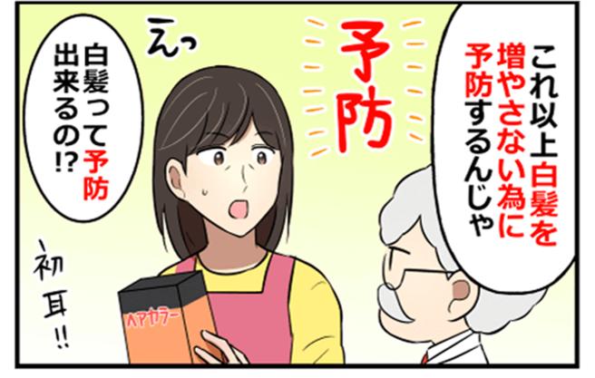 manga1-5
