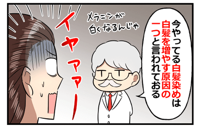 manga2-7