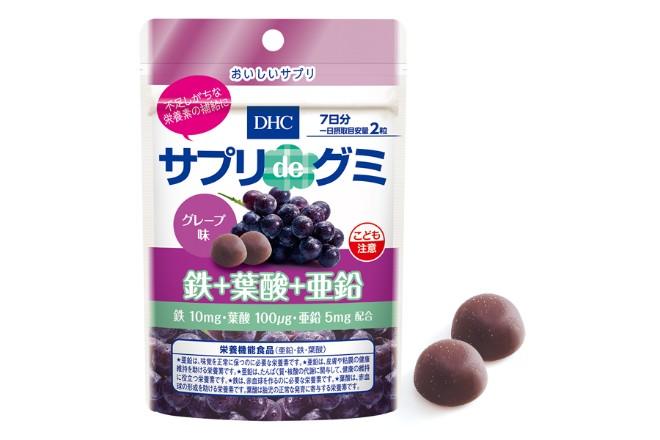 サプリdeグミ 鉄+葉酸+亜鉛 グレープ味