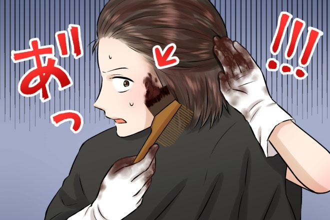 顔についた白髪染めの確実な落とし方は?頭皮、こめかみ、手や爪などの落とし方も
