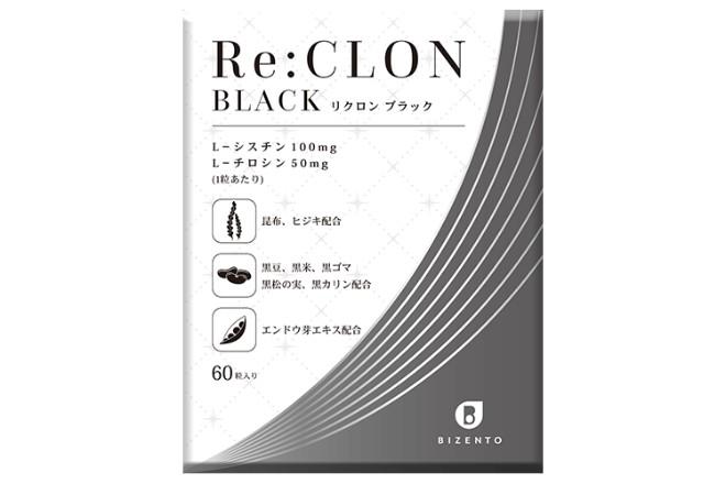 Re:CLON BLACK