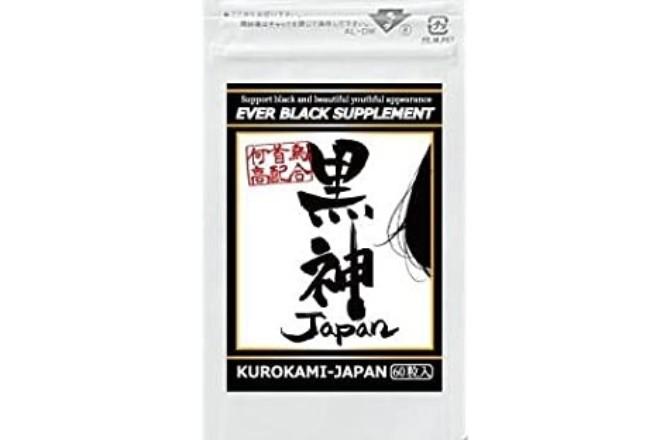 黒神JAPAN