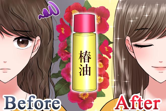 椿油が白髪に良いって本当?椿油を使ったヘアケア方法をご紹介!