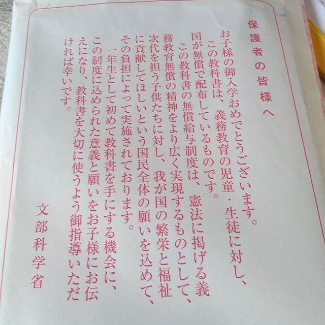 f:id:suponjinokokoro:20180405221720j:plain