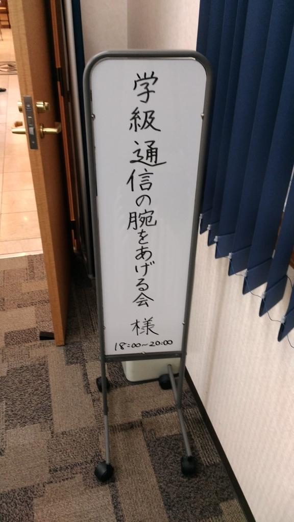 f:id:suponjinokokoro:20180412204156j:plain