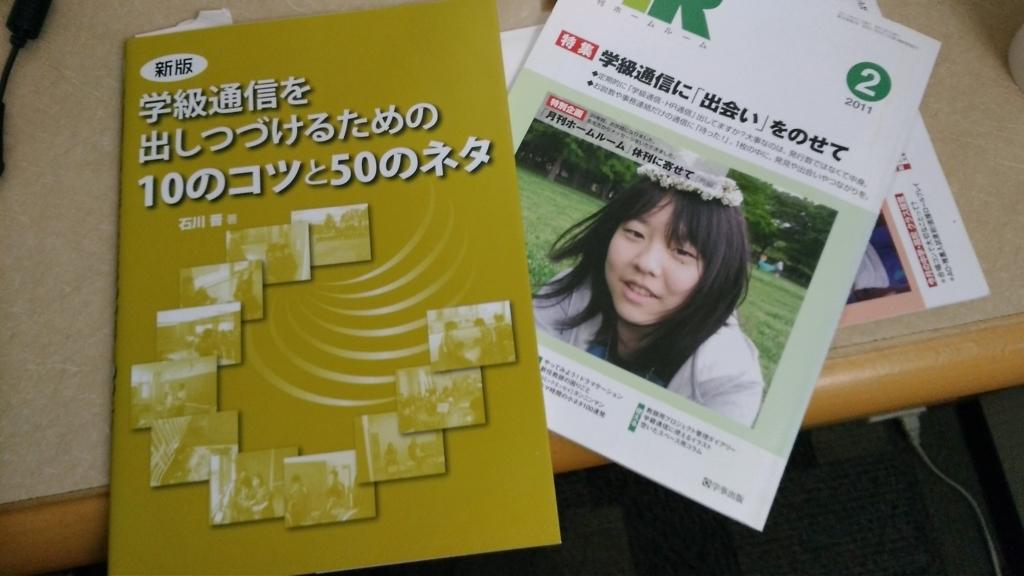f:id:suponjinokokoro:20180412204221j:plain