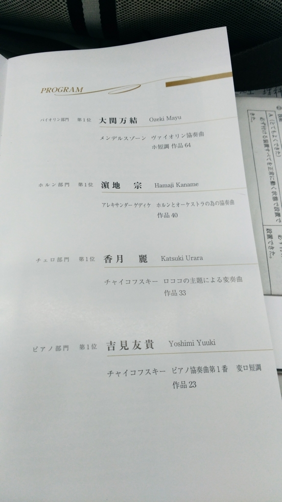 f:id:suponjinokokoro:20180424213916j:plain
