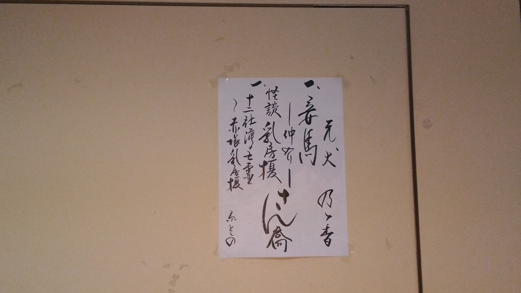 f:id:suponjinokokoro:20180523231023j:plain