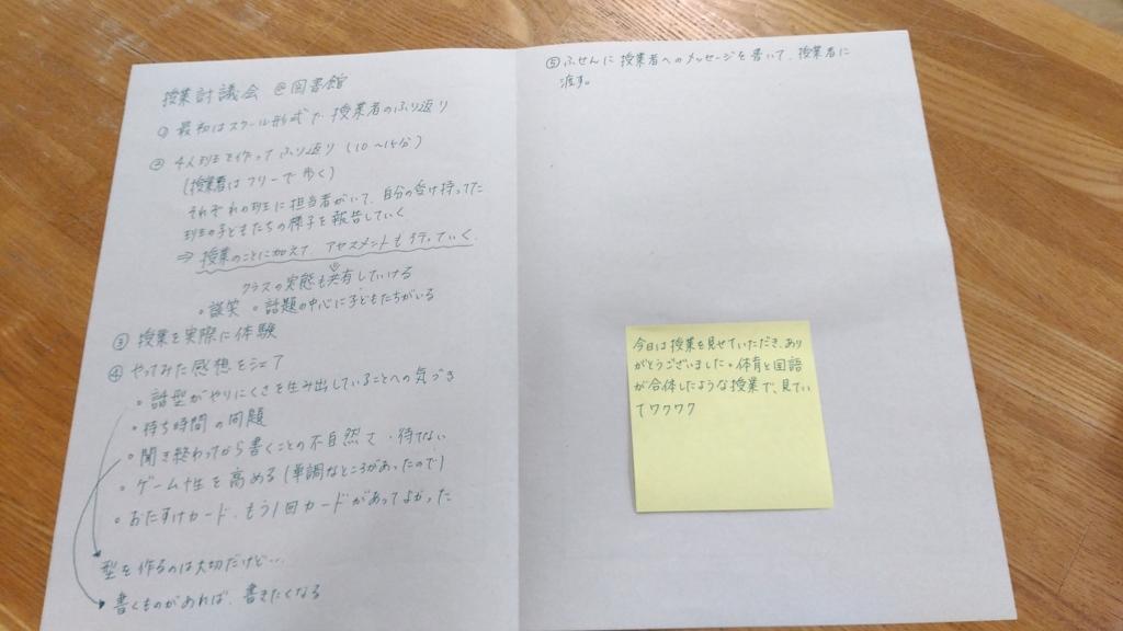 f:id:suponjinokokoro:20180629231752j:plain