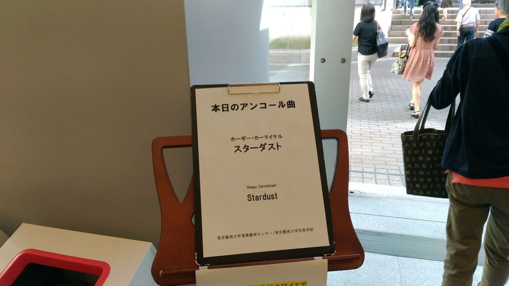 f:id:suponjinokokoro:20180701191527j:plain