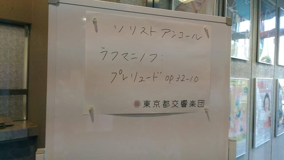 f:id:suponjinokokoro:20180910115218j:plain