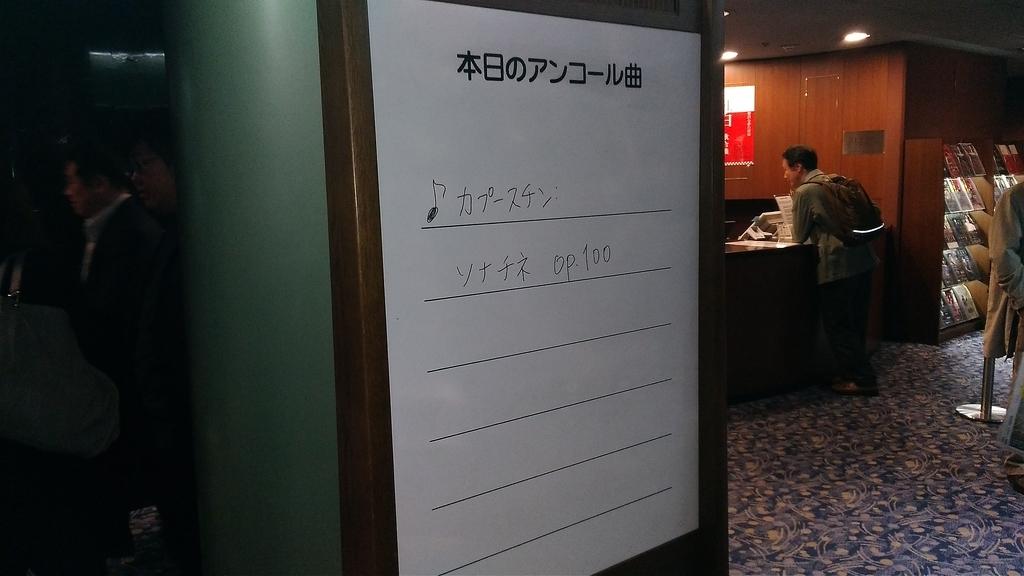 f:id:suponjinokokoro:20181116193438j:plain