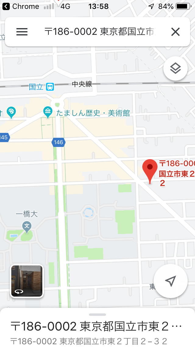 f:id:suponjinokokoro:20190611231541p:plain