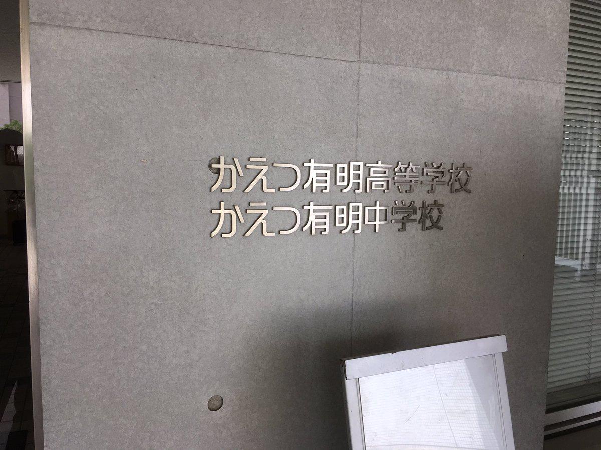 f:id:suponjinokokoro:20190612222706j:plain