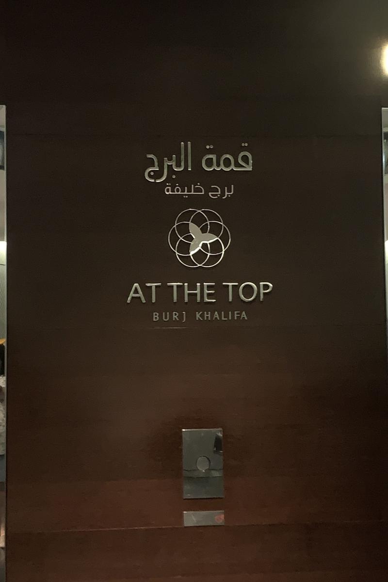 ブルジュハリファのエレベーターの画像