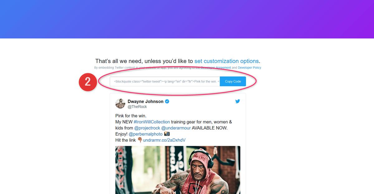 ツイート埋め込み方法の解説2