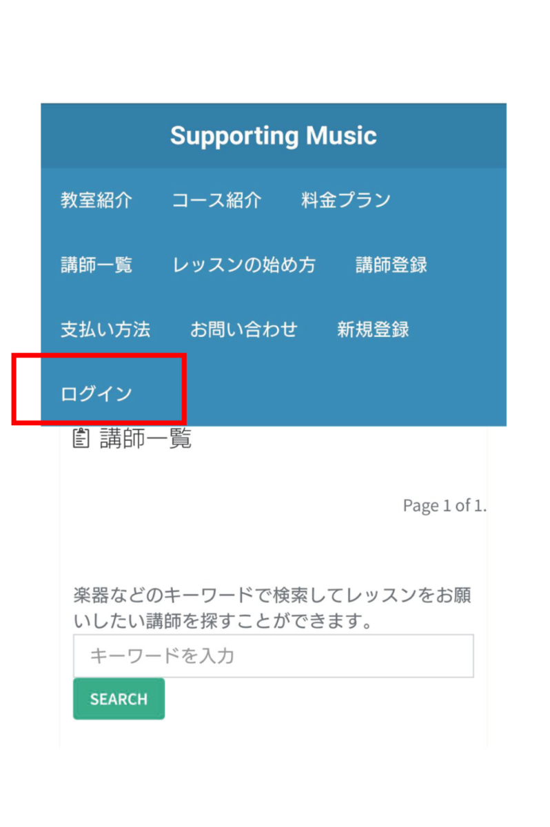 f:id:supportingmusic:20200502005618p:plain