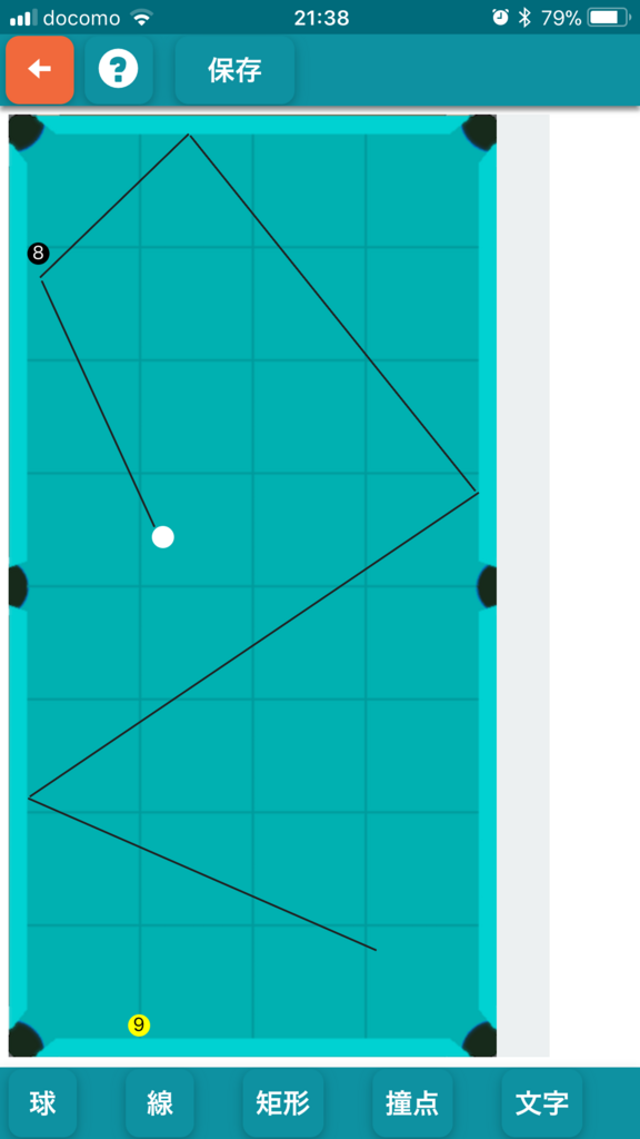 f:id:supragogo:20180211220104p:plain