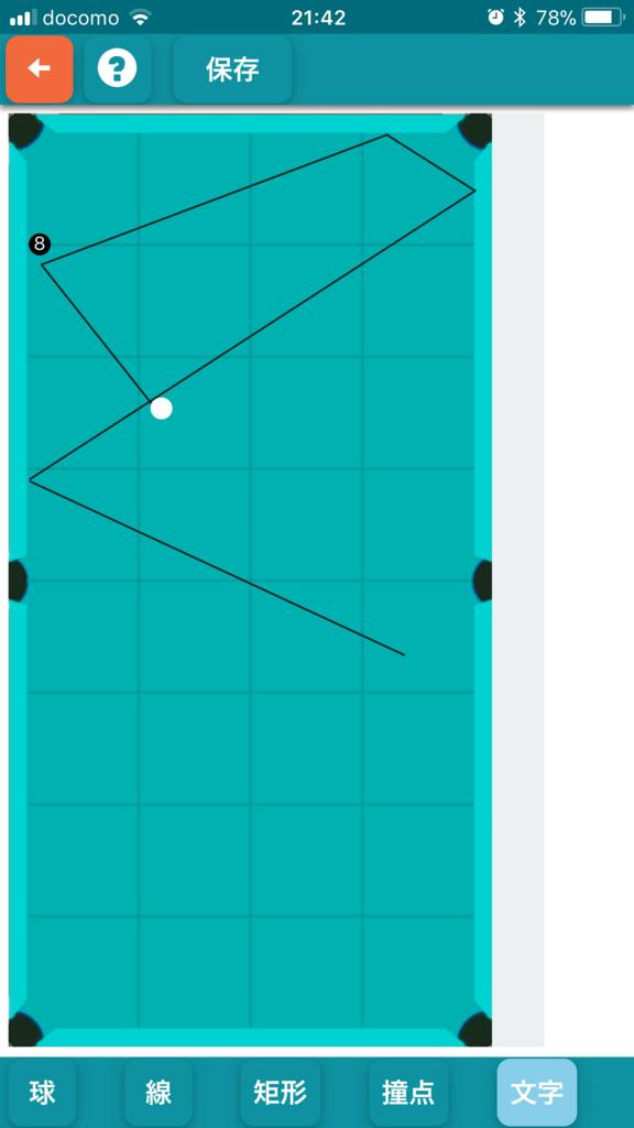 f:id:supragogo:20180211220219p:plain