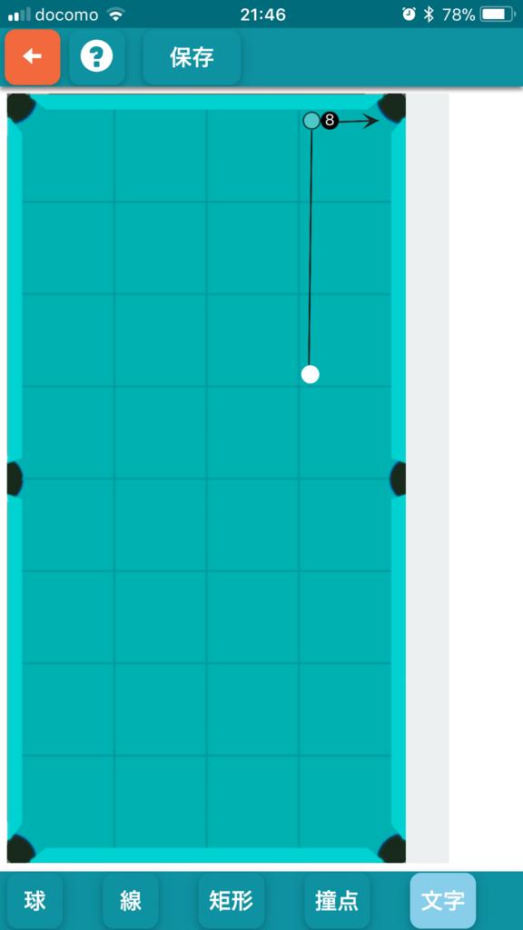f:id:supragogo:20180211220536p:plain